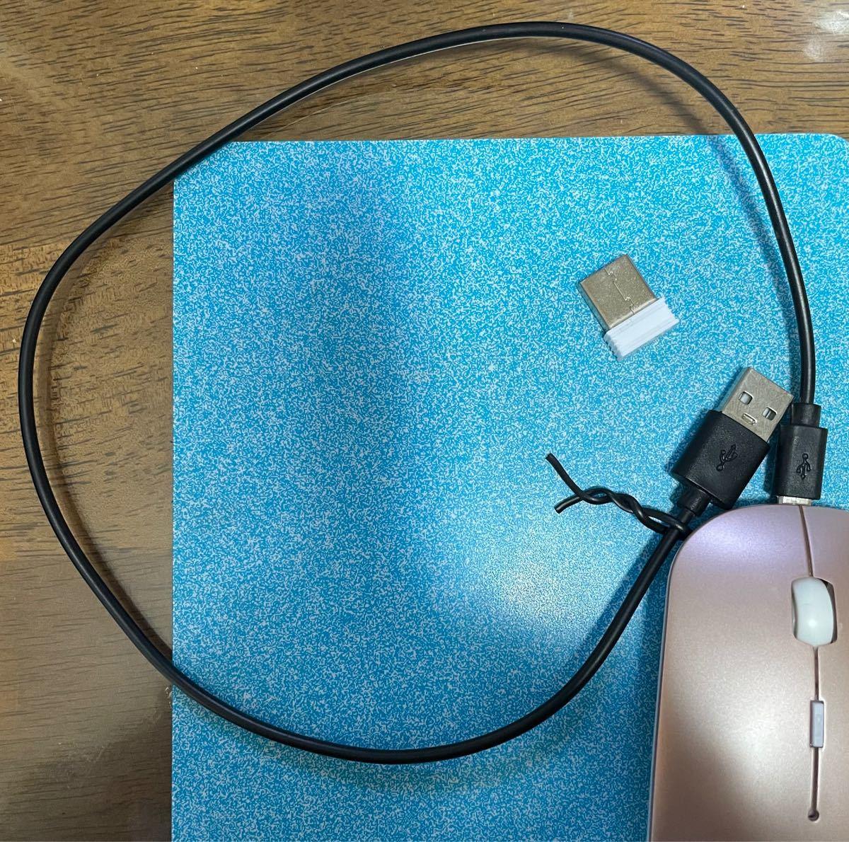 マウス ワイヤレスマウス 無線マウス 超薄型 静音USB充電式 光学式 高感度 電池交換不要 レシーバー付き