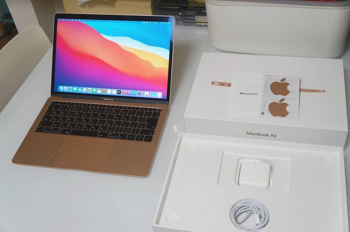 MacBook Air Retina 13インチ A1932 Core i5 8GB SSD256GB macOS Windows10 Boot Camp Windows OS Office 2019 Professional Plus 美品