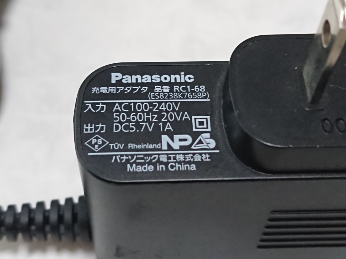 パナソニック Panasonic  シェイバー用 充電アダプタ RC1-68  ACアダプタ