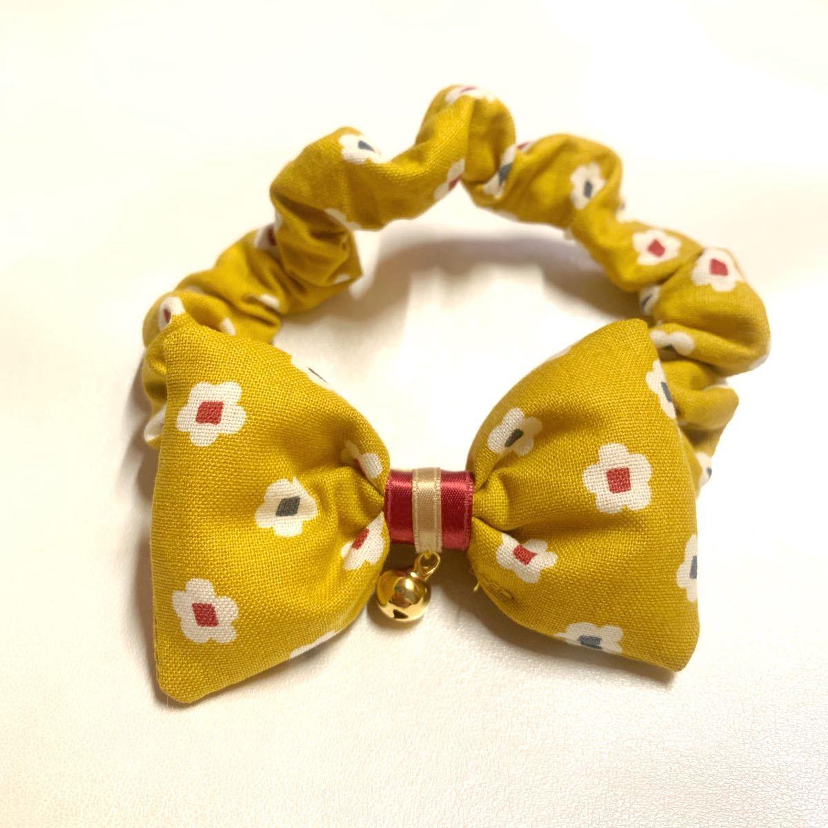 猫用 首輪 シュシュ   あられ黄色