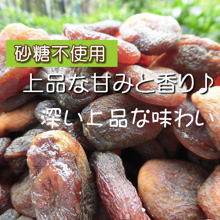 【CT】 ドライフルーツ アプリコット 300g あんず 杏子 無添加 砂糖不使用 ノンシュガー _画像1