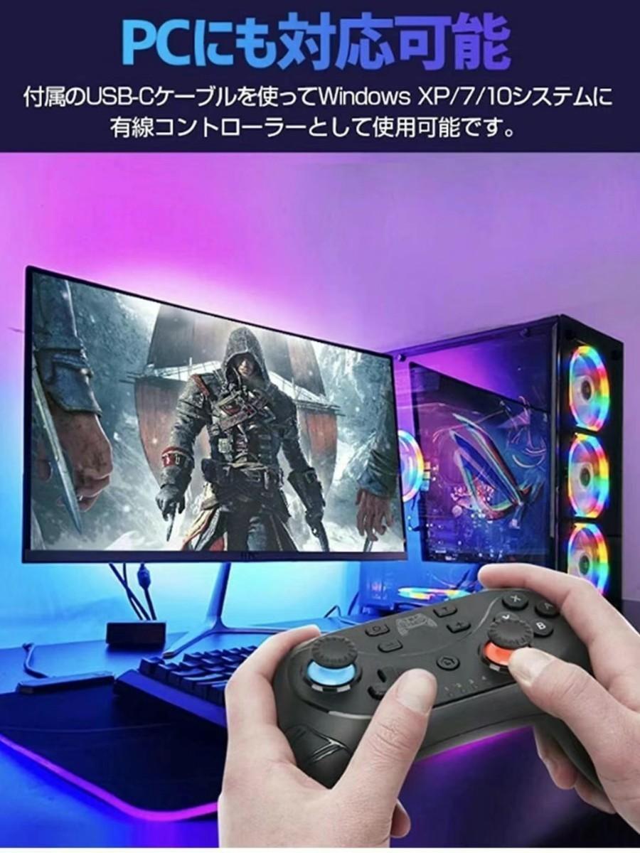 Switch pro 任天堂スイッチ コントローラー 無線 ワイヤレス