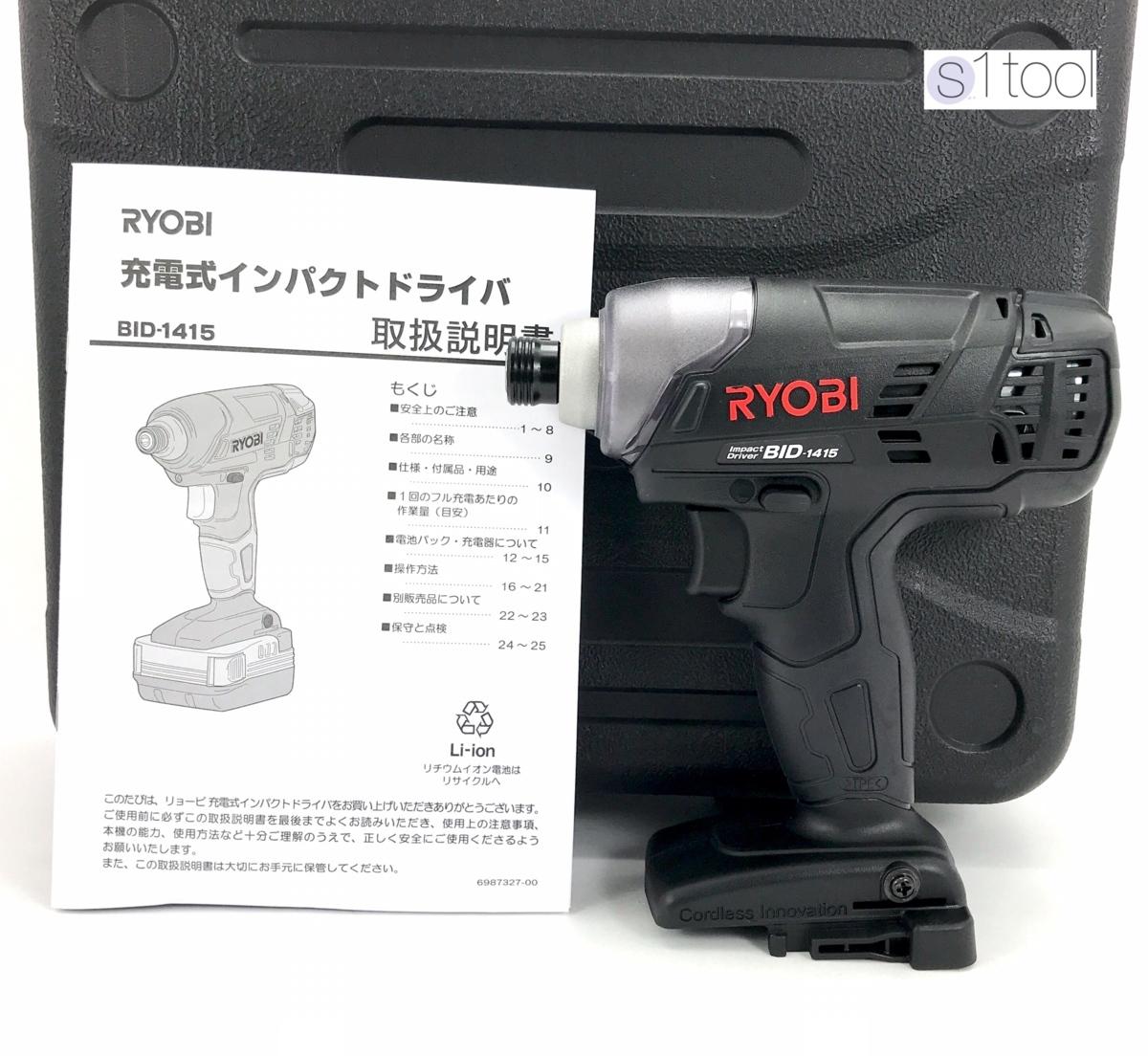 新品 リョービ BID-1415 充電式インパクトドライバー 本体のみ 14.4V + ケース ( 京セラ 未使用 本体 RYOBI インパクト コードレス )_画像1