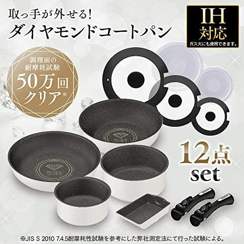 IH対応 ダイヤモンドコートパン 12点セット KITCHEN CHEF IS-SE12   アイリスオーヤマ