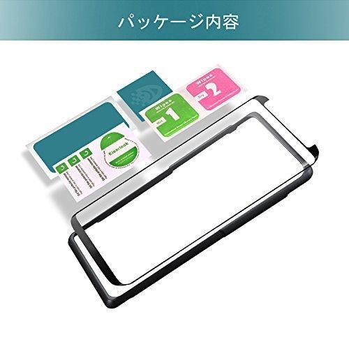 S9 Galaxy S9用強化ガラスフィルム 「ケースに干渉せず・透過率99%」 タッチ感度良好 S-PENに対応 (ガラス液晶_画像8