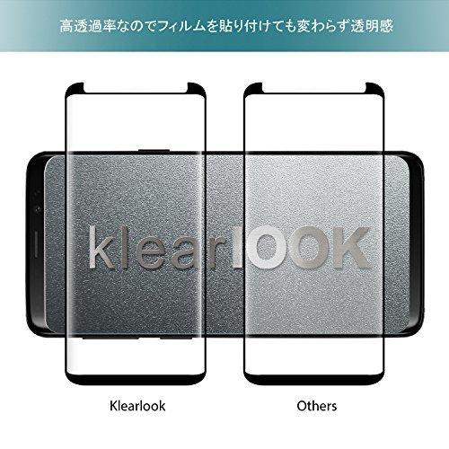 S9 Galaxy S9用強化ガラスフィルム 「ケースに干渉せず・透過率99%」 タッチ感度良好 S-PENに対応 (ガラス液晶_画像2