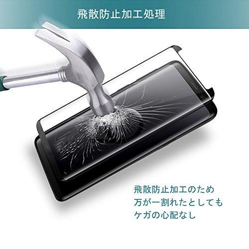 S9 Galaxy S9用強化ガラスフィルム 「ケースに干渉せず・透過率99%」 タッチ感度良好 S-PENに対応 (ガラス液晶_画像5