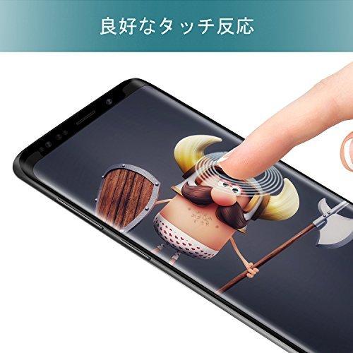 S9 Galaxy S9用強化ガラスフィルム 「ケースに干渉せず・透過率99%」 タッチ感度良好 S-PENに対応 (ガラス液晶_画像4