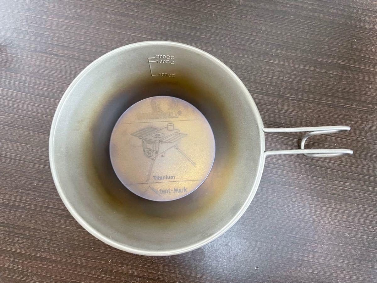 スノーピーク  テンマクデザイン チタン シェラカップ 2個セット