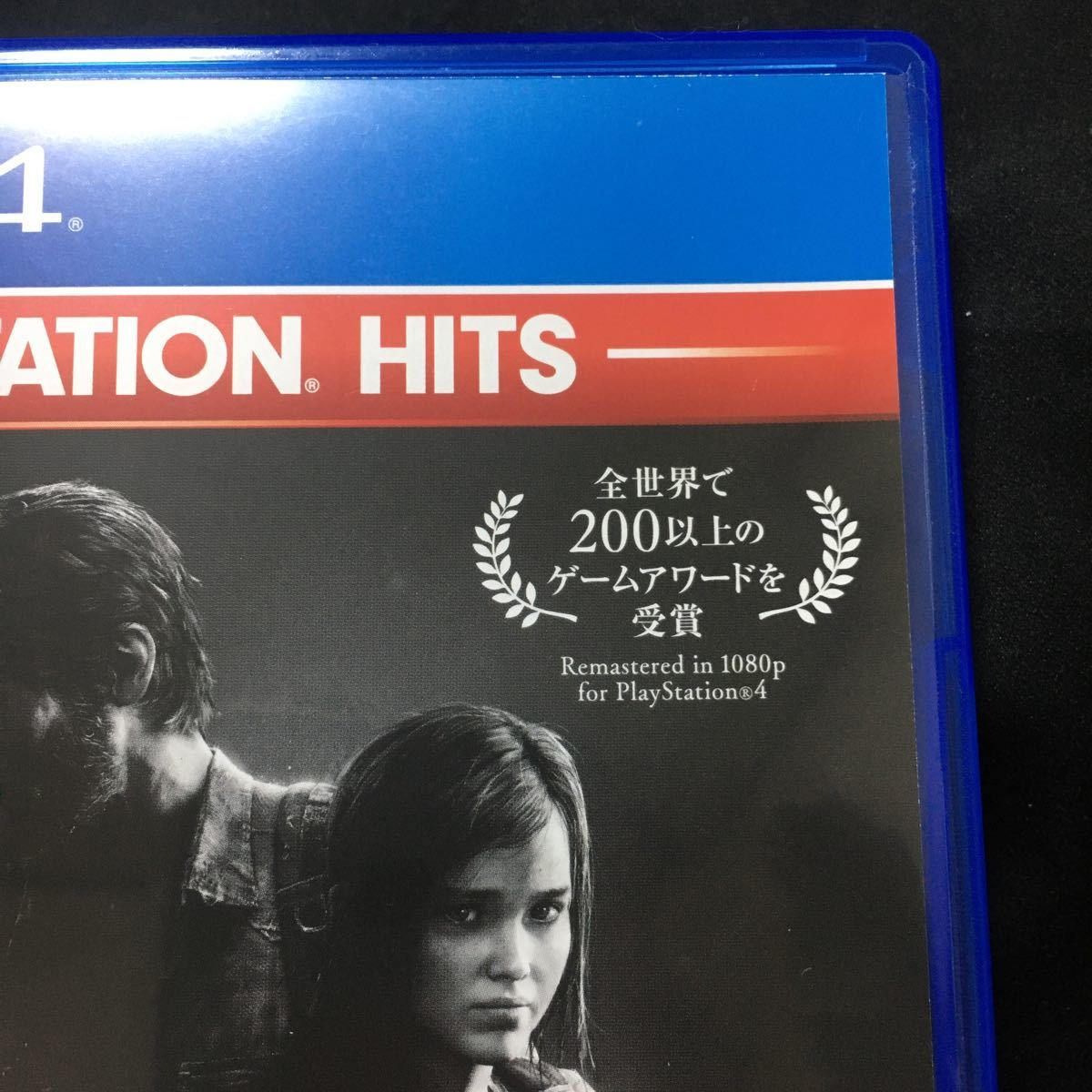 【PS4】 ラストオブアス ラスアス Remastered [PlayStation Hits]送料無料、匿名配送、当日発送可能♪