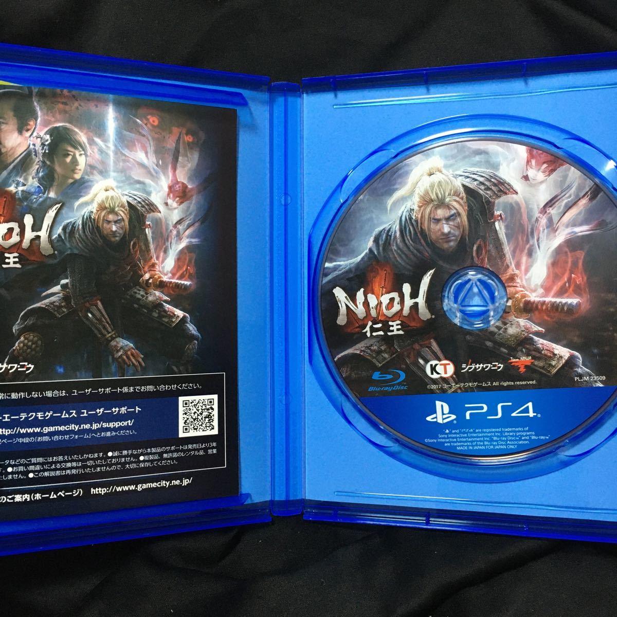【PS4】 仁王 [PlayStation Hits]送料無料、匿名配送、当日発送可能♪