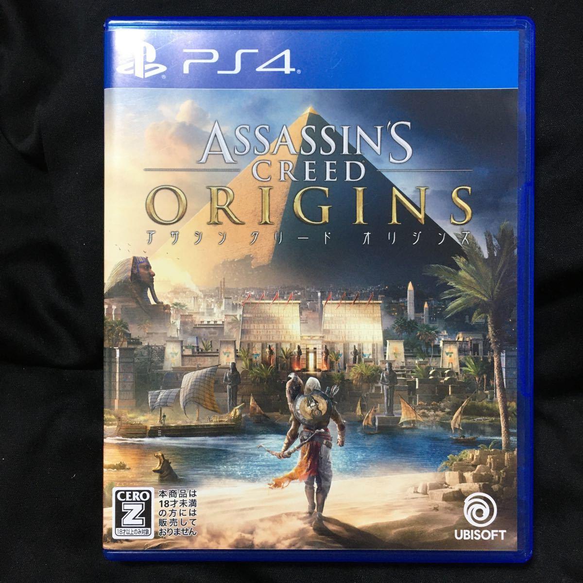 【PS4】 アサシン クリード オリジンズ [通常版]送料無料、匿名配送、当日発送可能♪