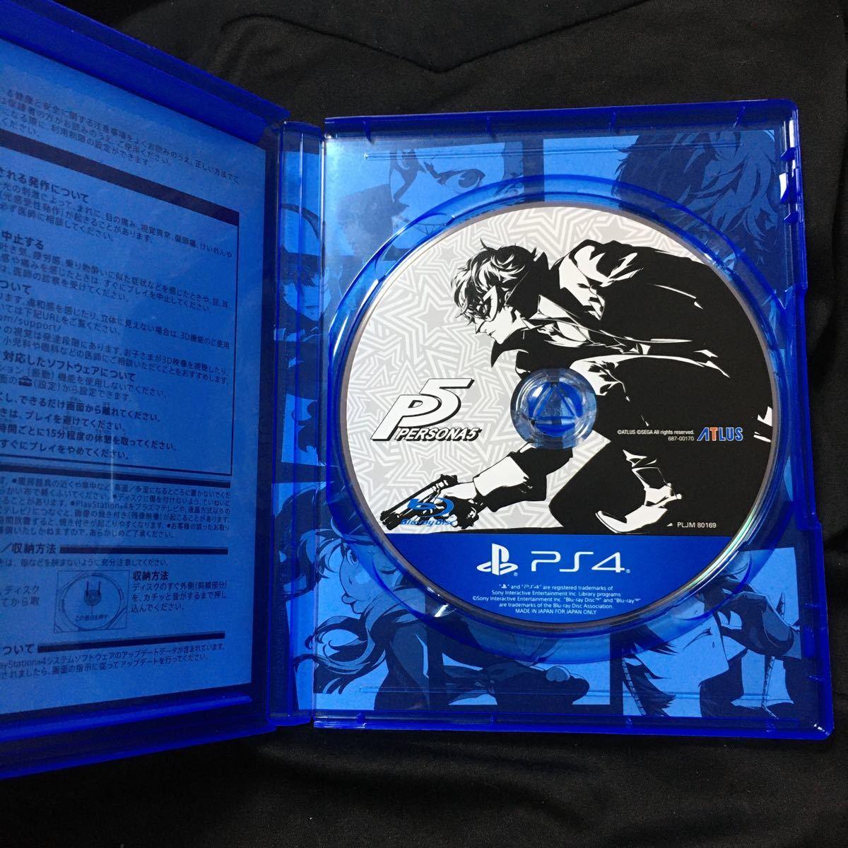 【PS4】 ペルソナ5 [通常版]送料無料、匿名配送、当日発送可能♪