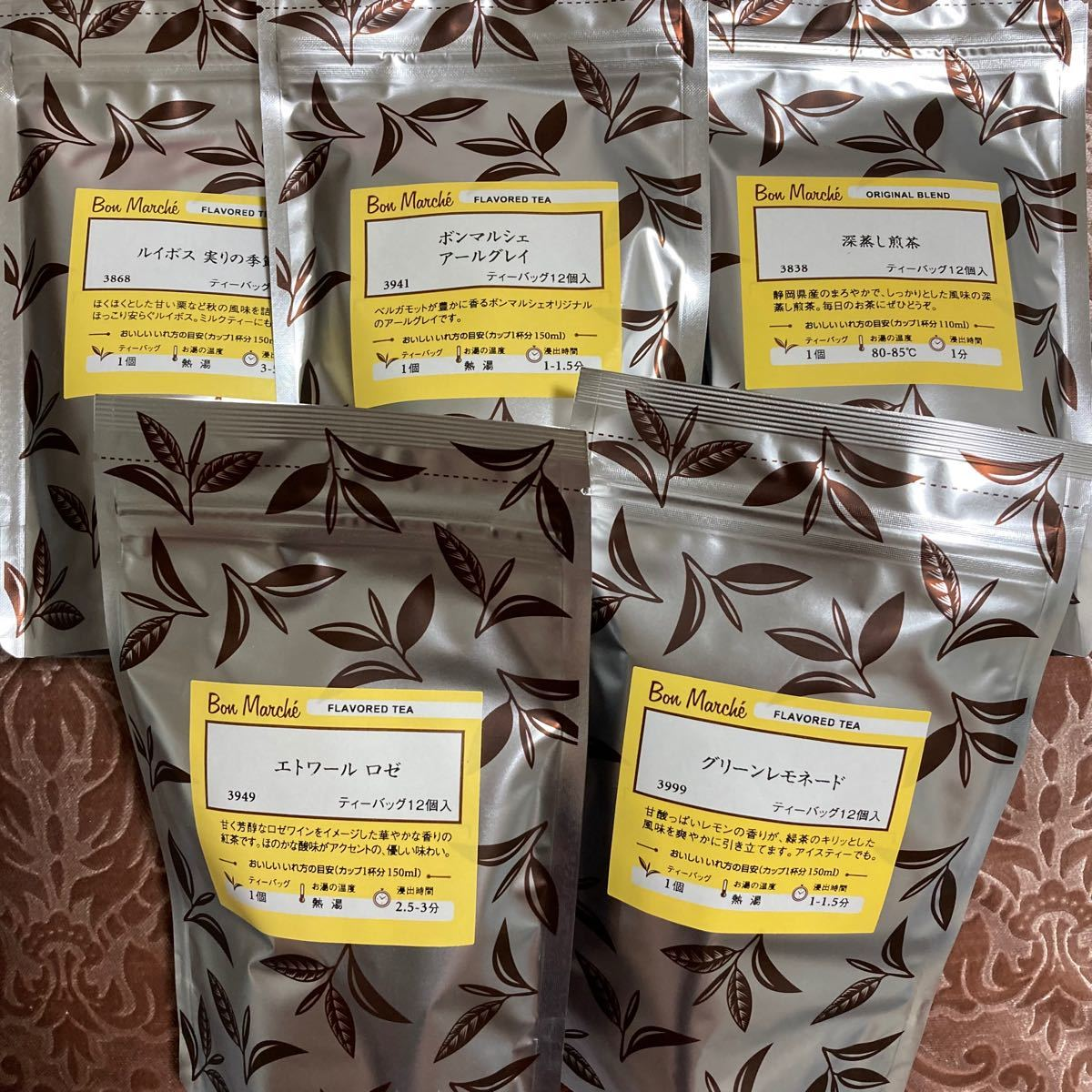 ルピシア紅茶12個入×5袋セット
