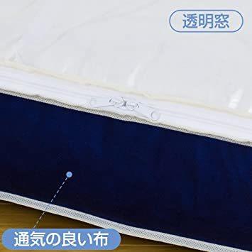 ネイビー 羽毛収納 アストロ 羽毛布団 収納袋 シングル用 ネイビー 不織布 コンパクト 優しく収納 177-18_画像7