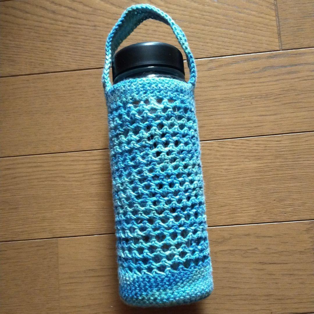 ペットボトルカバー 水筒ケース