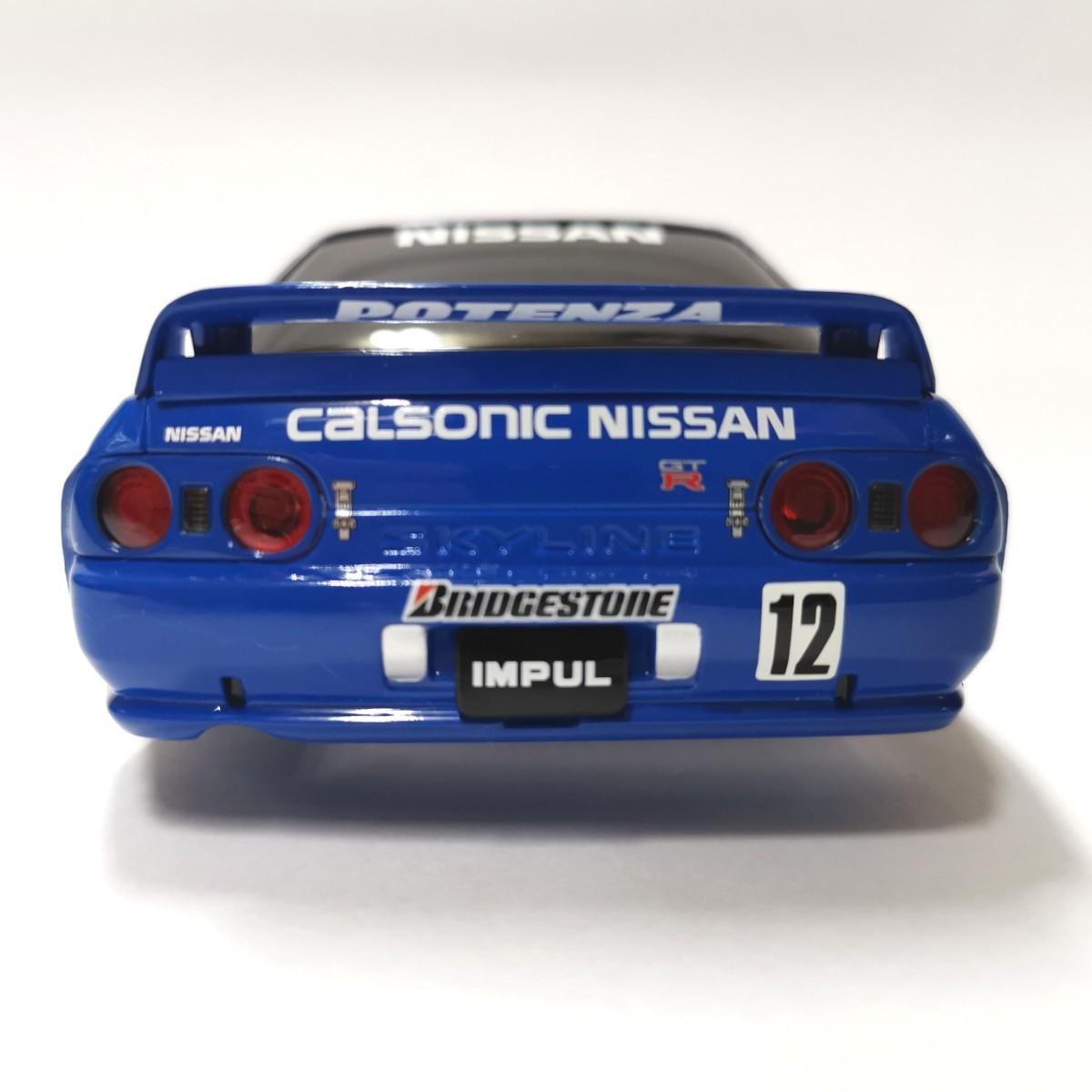 ミニッツ Mini-Z  カルソニック スカイライン R32 GT-R