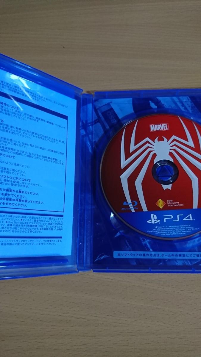 PS4 スパイダーマン ソフト