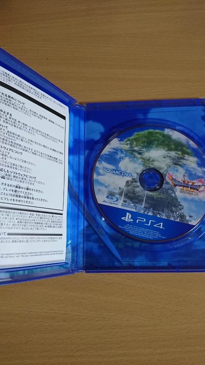 PS4 ドラゴンクエスト 11S ソフト