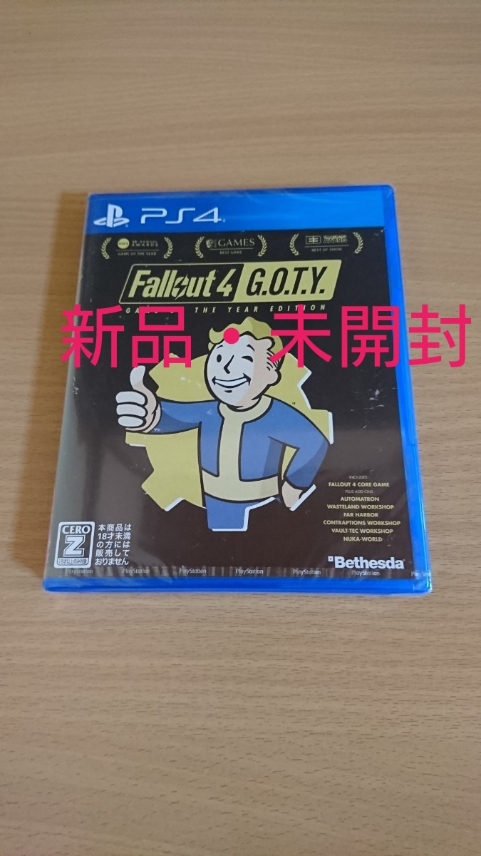 【PS4】 Fallout 4 [Game of the Year Edition] フォールアウト ソフト