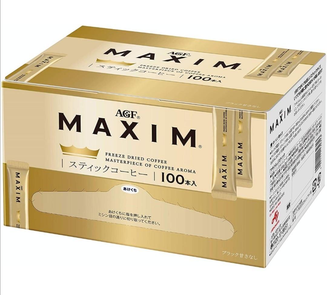 AGF MAXIMスティックコーヒー100本入