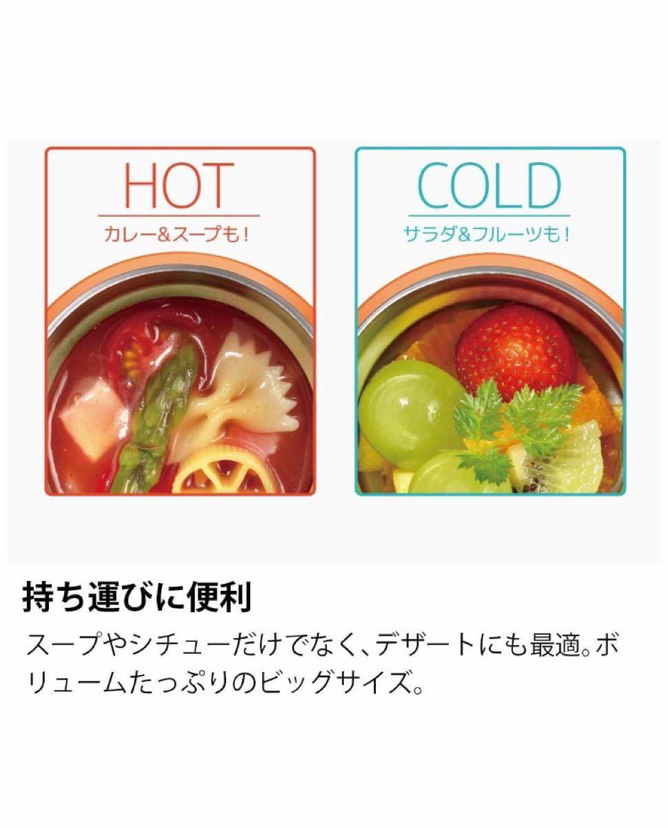 サーモス THERMOS 真空断熱スープジャー 500ml アボカド色