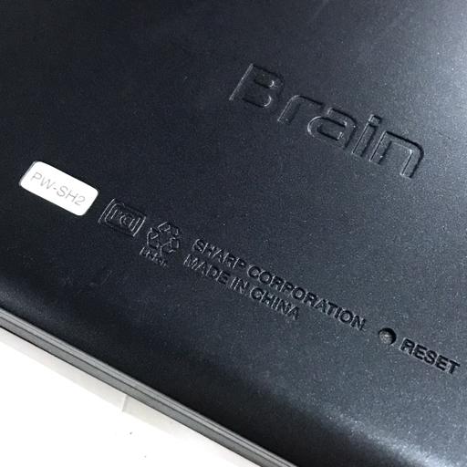 SHARP PW-SH2 Brain 電子辞書 動作確認済み ブラック系 シャープ_画像6