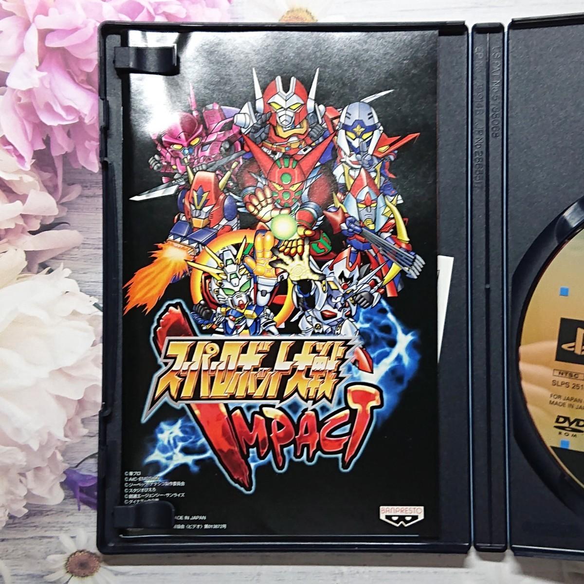 スーパーロボット大戦 IMPACT  PS2ソフト