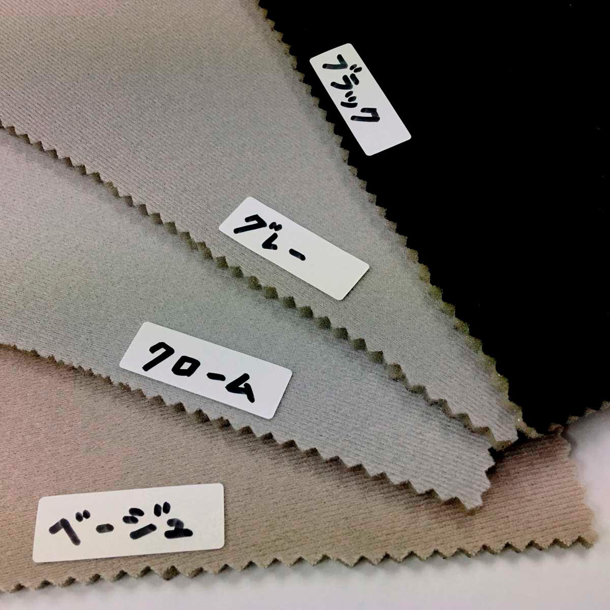 【CI】難燃自動車天井貼用ウレタンフォーム 【ブラック】【厚み3mm】【巾150cm】天井垂れ/天井落ち/内張り張替え/たるみ/ルーフライニング_画像9