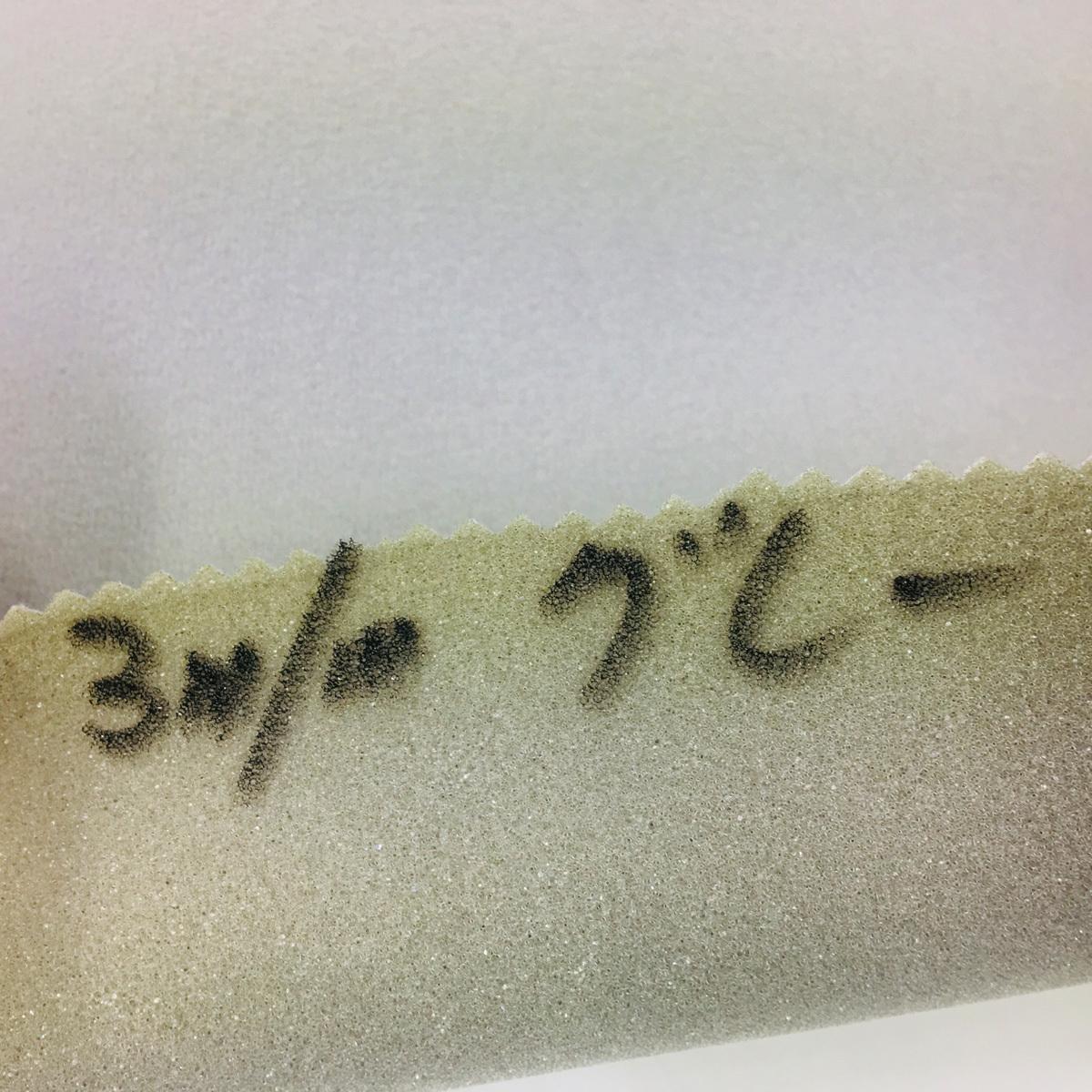 【CI】難燃自動車天井貼用ウレタンフォーム 【 グレー 】【厚み3mm】【巾150cm】天井たれ/天井落ち/内張り張替え/たるみ/ルーフライニング_画像4