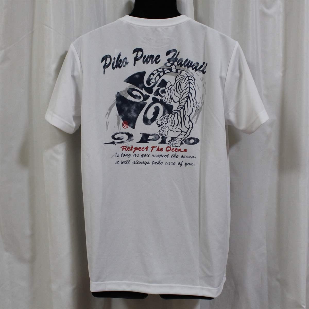 ピコ PIKO メンズ半袖Tシャツ ホワイト Mサイズ 新品 白 メッシュ_画像3