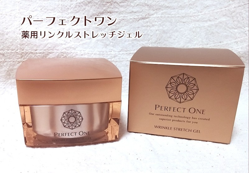 新品 送料無料 新日本製薬 パーフェクトワン薬用リンクルストレッチジェル 2コセット