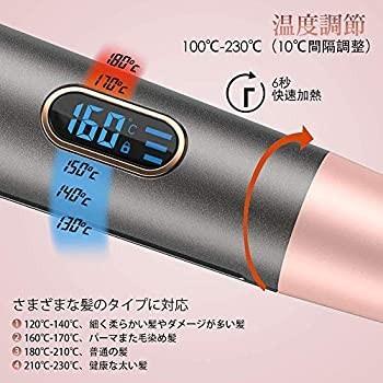 ヘアアイロン ストレート・カール 2ways プロ仕様 100-230℃ 温度調整