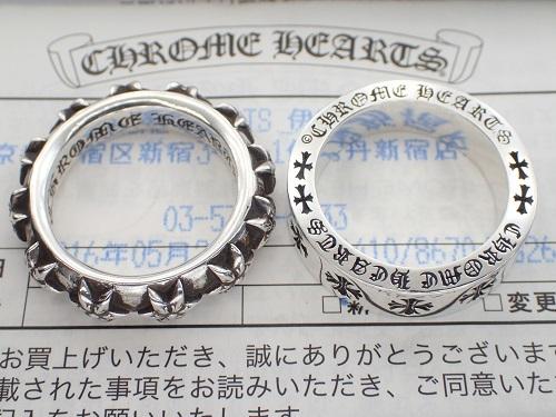正規品CHROME HEARTS SPACER 6MM FRVRリング21号&STAR BANDリング21.5号 2点セット「インボイス原本付属]