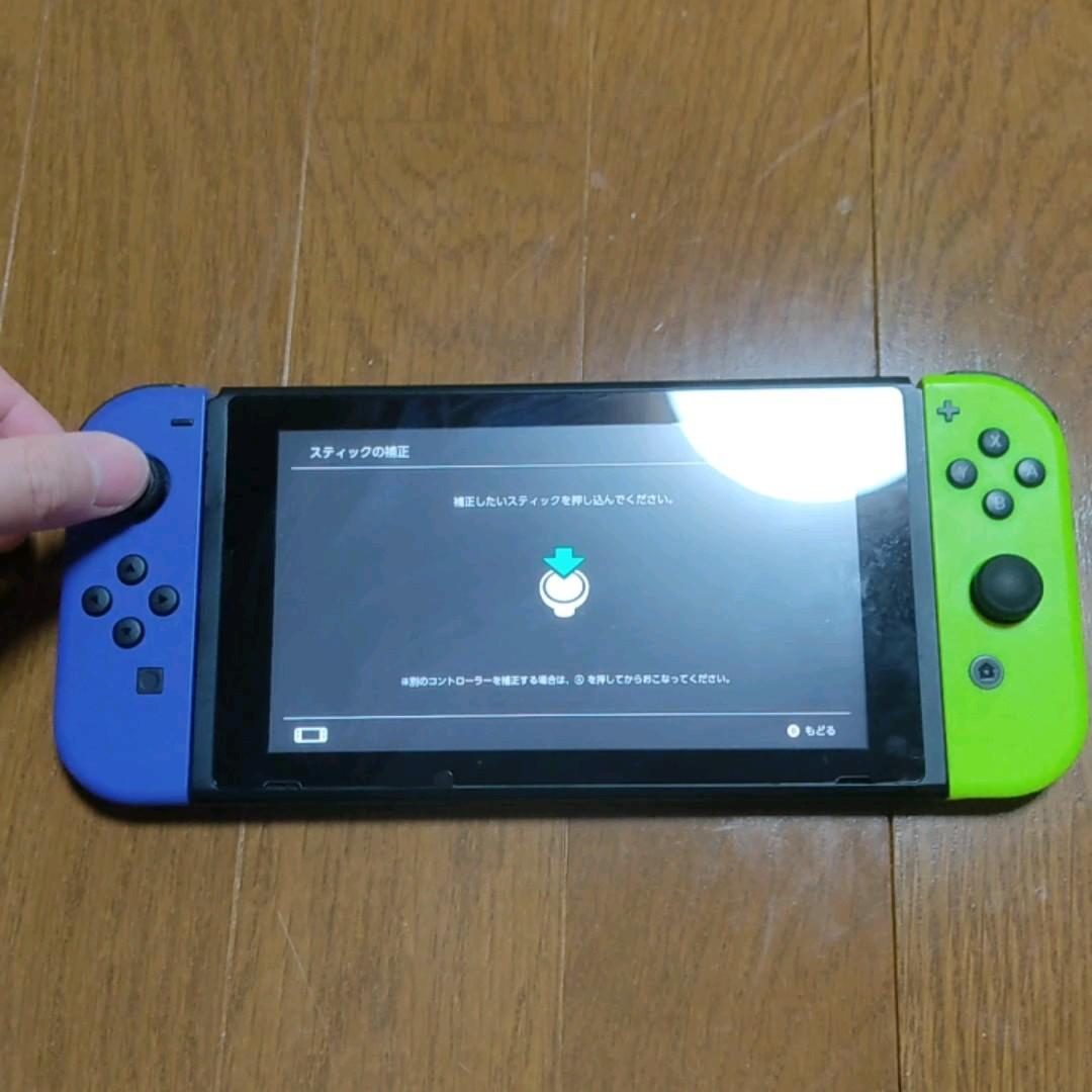 Nintendo Switch Joy-Con ブルー&ネオンイエロー ジョイコン 左右 美品