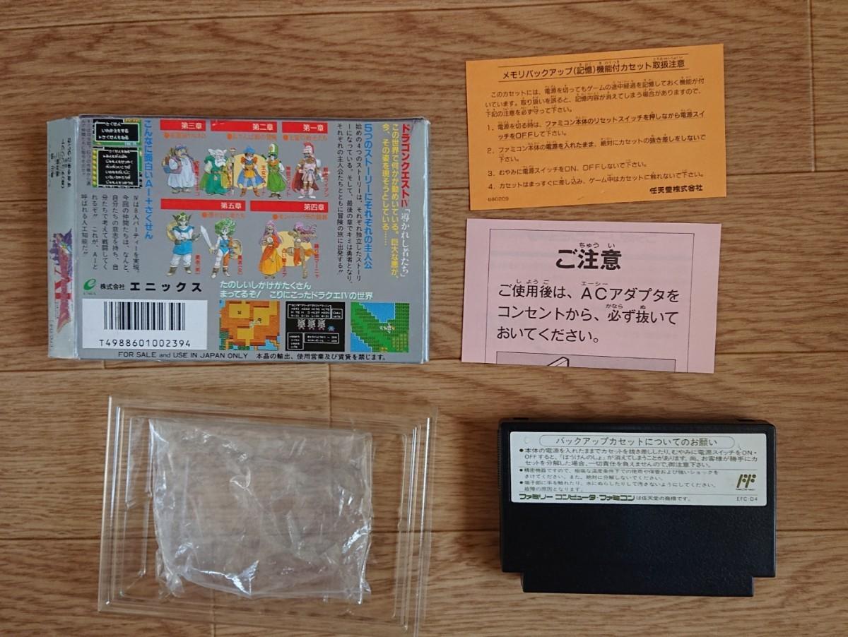 ファミコンソフト 30本セット  ファミコンカセット