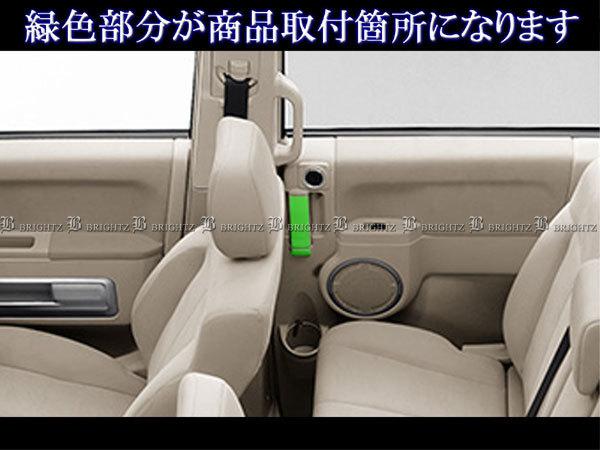 デリカD:5 CV1W CV2W メッキ インナー スライド ドア ハンドル カバー ノブ 2PC ガーニッシュ サイド INS-DHC-036-2PC_画像6