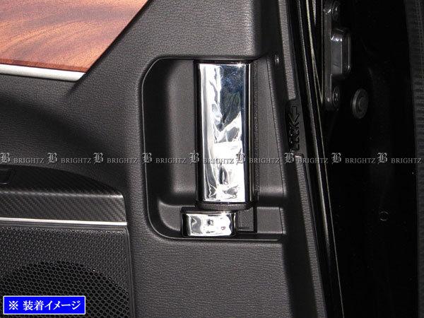 デリカD:5 CV1W CV2W メッキ インナー スライド ドア ハンドル カバー ノブ 2PC ガーニッシュ サイド INS-DHC-036-2PC_画像3