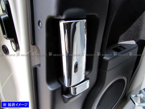 デリカD:5 CV1W CV2W メッキ インナー スライド ドア ハンドル カバー ノブ 2PC ガーニッシュ サイド INS-DHC-036-2PC_画像4