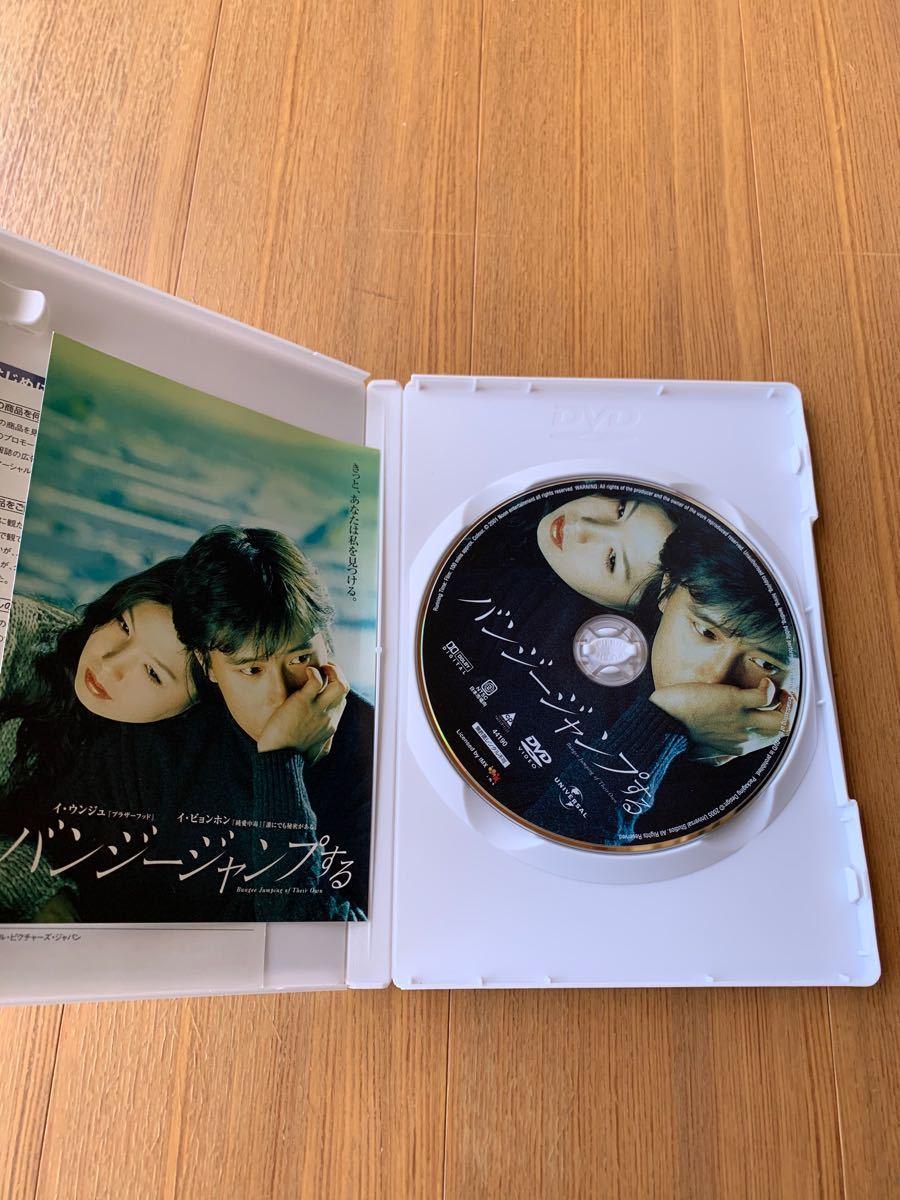 韓国ドラマ イ・ビョンホン主演映画 DVD 2枚セット