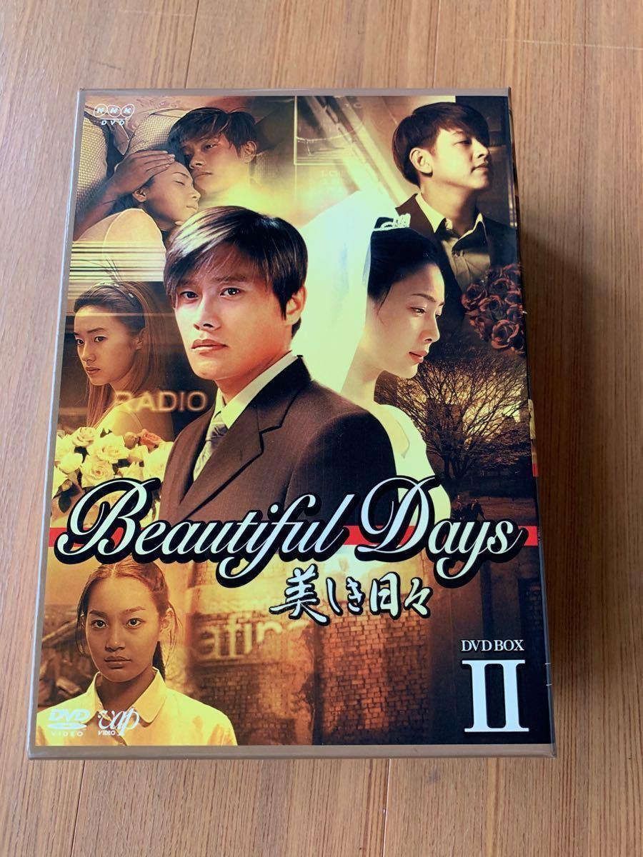 韓国ドラマ 『美しき日々』 DVDコンプリートBOX イ・ビョンホン