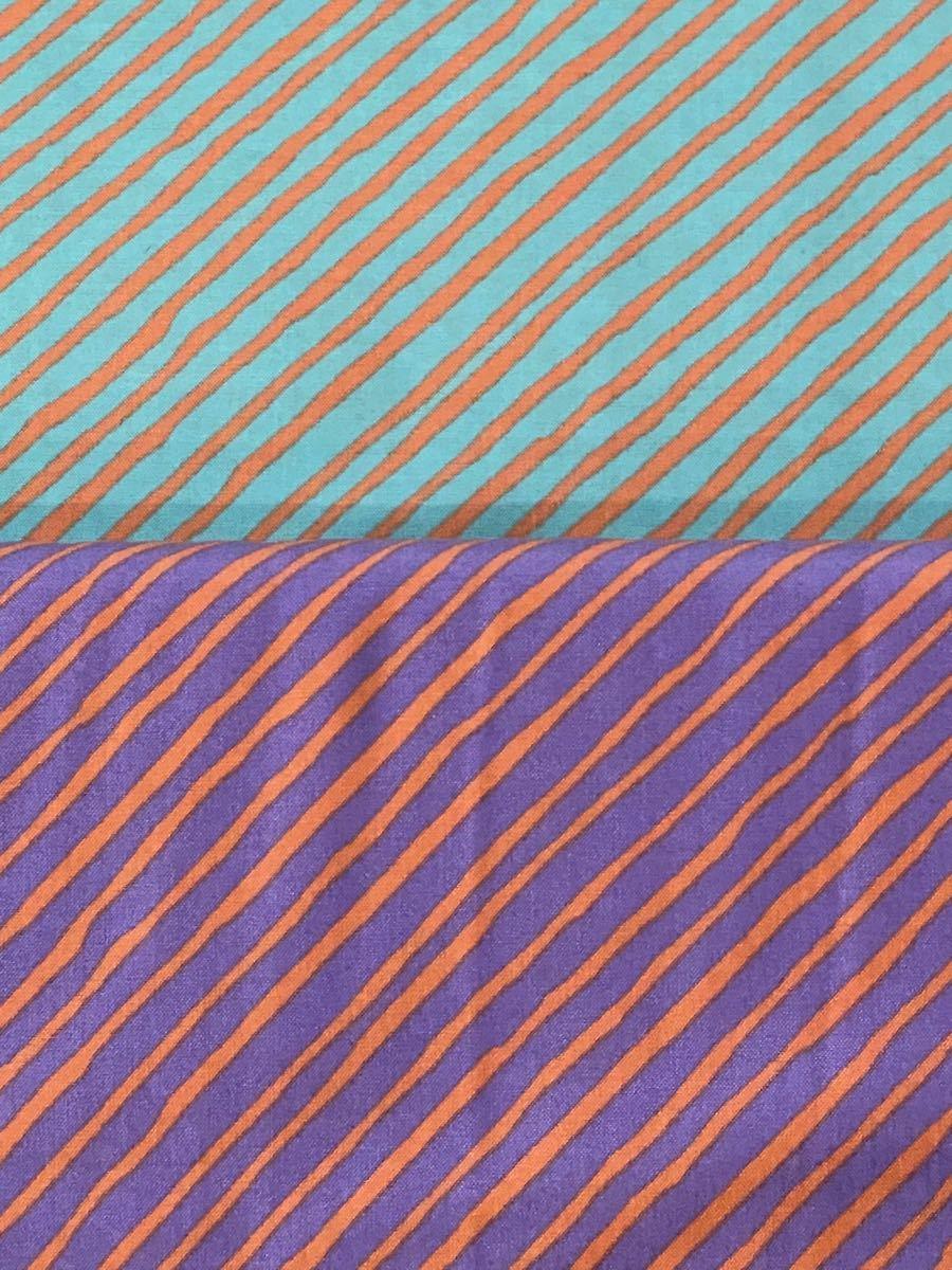 ロラライハリス 生地 Quirky Bias Stripe G/Y/B Bias Stripe 水色/紫/オレンジ 110×45