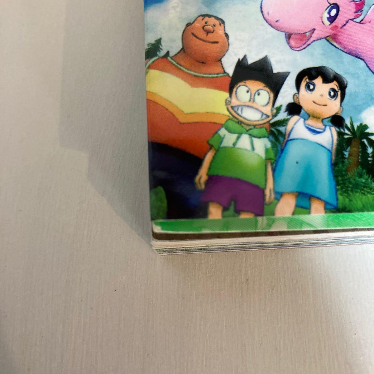 映画ドラえもんのび太の新恐竜【てんとう虫コミックスアニメ版】