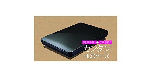 ブラック USB3.0 玄人志向 SSD/HDDケース 2.5型 USB3.0接続 ACアダプター不要/ネジ止め不要のスライド式_画像4