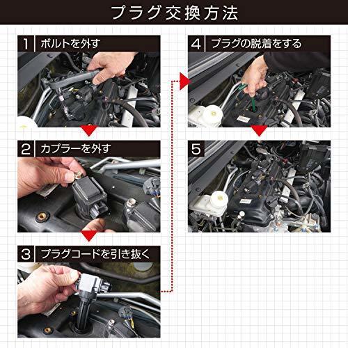お買い得限定品 エーモン プラグレンチ 16mm ユニバーサルタイプ (K35)_画像3