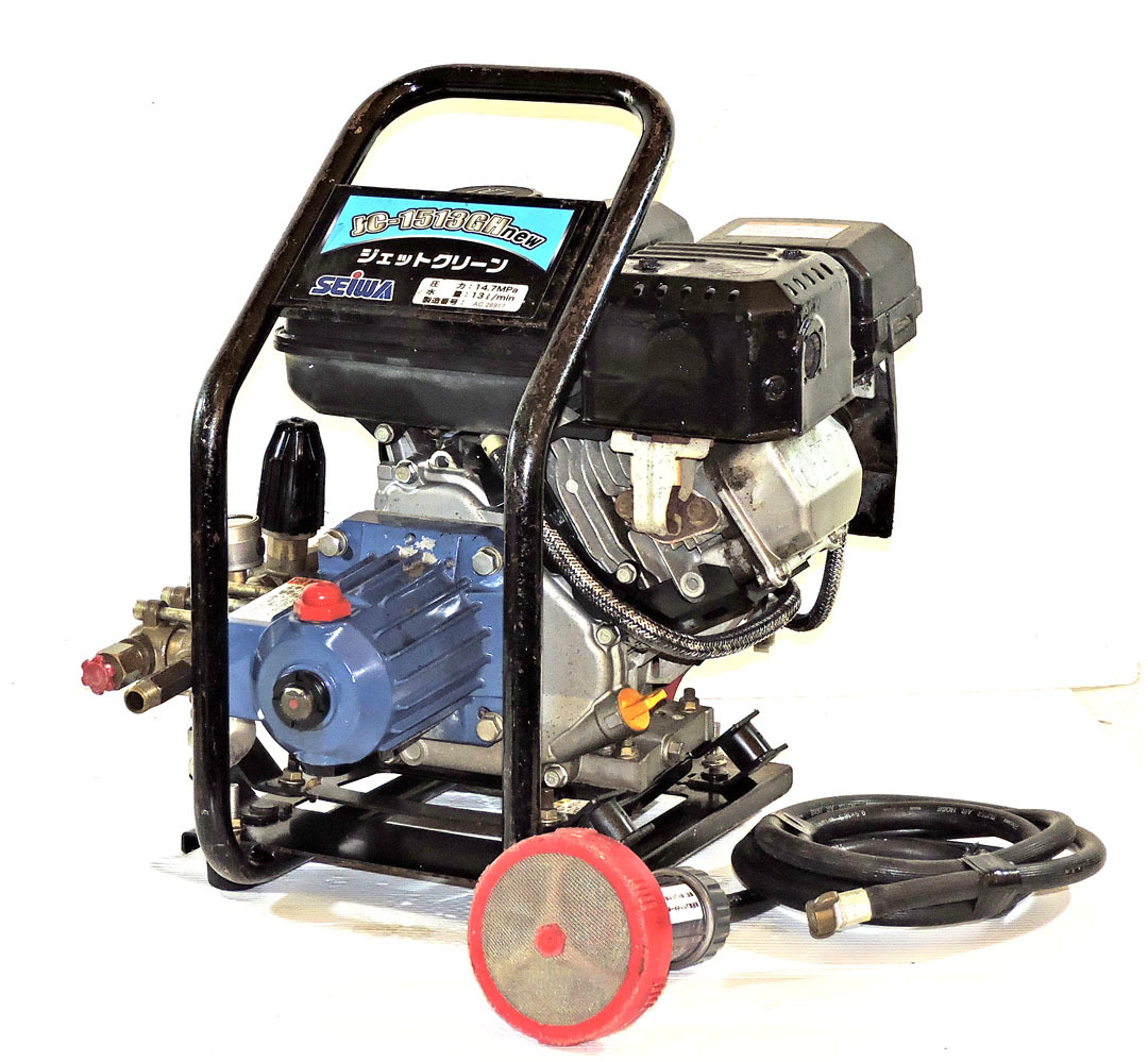 SEIWAセイワ エンジン式 高圧洗浄機一式 JC-1513GH new 高圧 14.7MPa 中古品