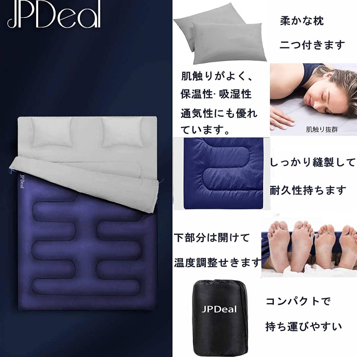 JPDeal 寝袋 封筒型 シュラフ コンプレッションバッグ 枕付き 210T防水シュラフ 連結可能 保温 軽量 コンパクト アウトドア 収納パック付き