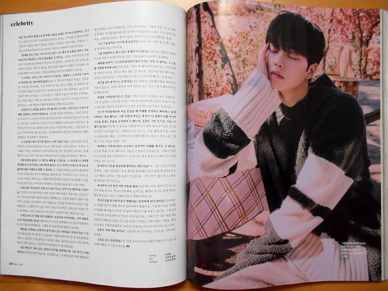 [ソン・ガン] 韓国雑誌切り抜き 6P/2020年12月_画像3