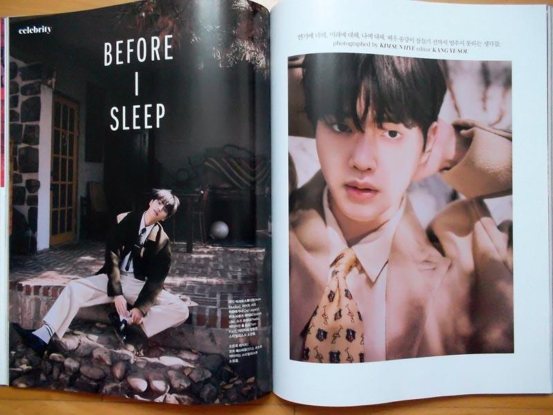 [ソン・ガン] 韓国雑誌切り抜き 6P/2020年12月_画像1