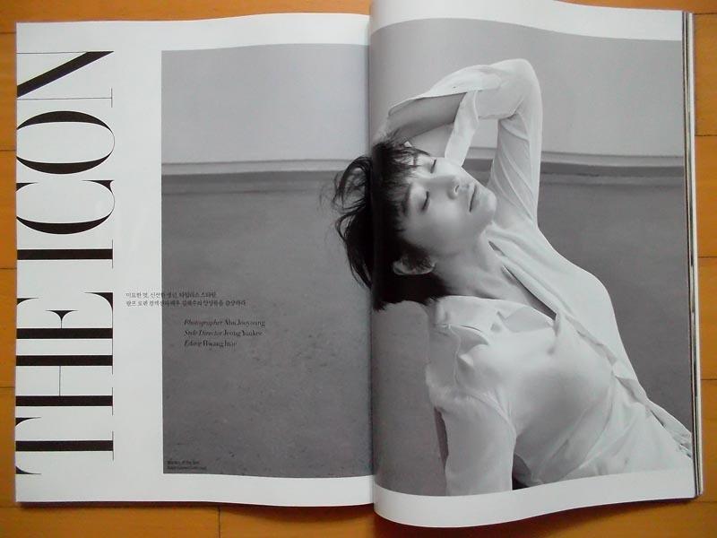 [キム・ヘス] 韓国雑誌切り抜き 表紙+特集10P/2020年5月号 _画像2
